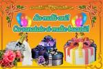 Felicitarea 015